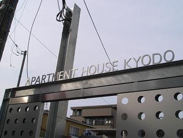 H190501kyodo_sign.jpg