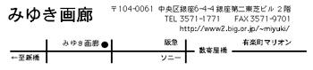 H190606map.jpg